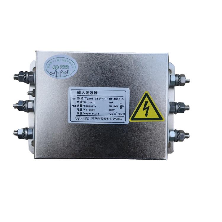 RFI系列输入滤波器